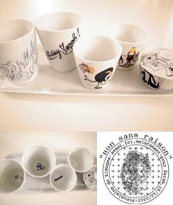 colette-non-sans-raison-custom-artist-porcelain